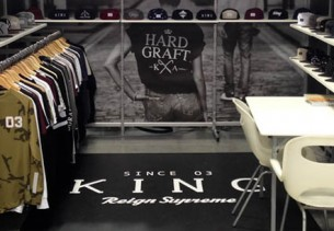 All Big Things Have Small Beginnings - King Apparel International Tour